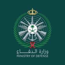 وزارة الدفاع تعلن وظائف بنظام التعاقد في الصواريخ الاستراتيجية