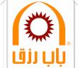 باب رزق جميل يعلن وظائف للجنسين بمنطقة الرياض