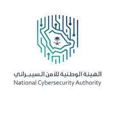 الهيئة الوطنية للأمن السيبراني تعلن مبادرة تدريب وتأهيل للخريجين