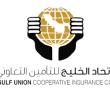 شواغر وظيفية بشركة إتحاد الخليج للتأمين التعاوني