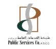 شركة التحالف الخليجي تعلن وظائف نسائية بالهفوف