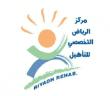 مركز الرياض التخصصي للتأهيل يوفر وظائف شاغرة للجنسين