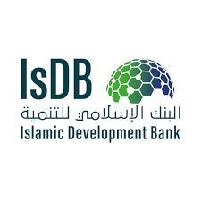 البنك الإسلامي للتنمية يعلن وظيفة إدارية شاغرة بجدة