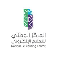 المركز الوطني للتعليم الإلكتروني يوفر وظيفة بمجال الترجمة
