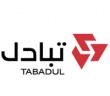الشركة السعودية لتبادل المعلومات تعلن برنامج تطوير الخريجين