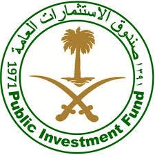 صندوق الاستثمارات العامة يعلن بدء برنامج تطوير الخريجين