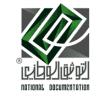 معهد التوثيق الوطني توفر وظائف إدارية وتقنية بجدة