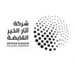شركة آثار الخبر توفر وظيفة نسائية شاغرة في جدة