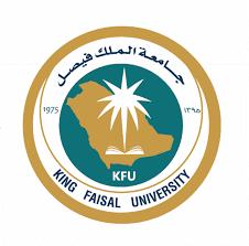 جامعة الملك فيصل تعلن وظائف أكاديمية شاغرة للجنسين