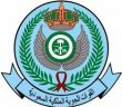 القوات الجوية الملكية تعلن عن وظائف إدارية