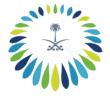 الشراكات الاستراتيجية توفر 15 وظيفة ادارية للجنسين
