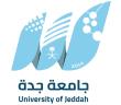 جامعة جـدة تعلن وظائف للنساء والرجال على بند التشغيل