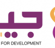 مزود خدمة معتمد يعلن وظيفة مساعد إداري