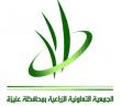 الجمعية التعاونية تعلن وظائف إدارية شاغرة