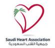 جمعية القلب تعلن دورة إلكترونية للإنعاش القلب الرئوي