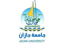 جامعة جازان تعلن وظائف صحية وإدارية شاغرة للجنسين