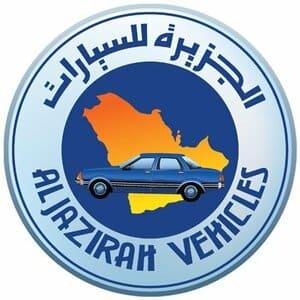 توكيلات الجزيرة للسيارات تعلن وظائف براتب 13000 ريال
