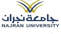 جامعة نجران تعلن تعلن تقديم دورة مجانية عن بعد بشهادة معتمدة