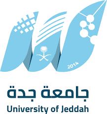 جامعة جدة تعلن دورات مجانية في اللغة الإنجليزية و تقنية المعلومات