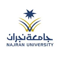جامعة نجران تقدم دورة مجانية مع شهادة معتمدة للمعلمين والمعلمات