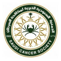 الجمعية السعودية لمكافحة السرطان تعلن 3 وظائف إدارية شاغرة