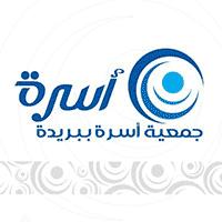 جمعية التنمية الأسرية تعلن وطيفة شاغرة بالمدينة المنورة