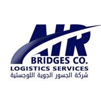شركة الجسور الجوية تعلن وظائف بمجال الأمن والسلامة