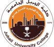 كلية الجبيل الجامعية تعلن وظائف أكاديمية لحملة الماجستير والدكتوراه