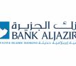 وظائف إدارية قيادية شاغرة للرجال بـ بنك الجزيرة