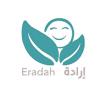 جمعية إرادة بالجبيل تعلن عن وظائف نسائية شاغرة