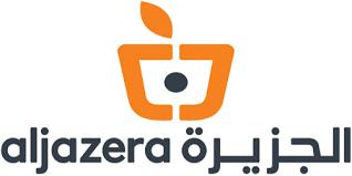 وظائف أمنية بأسواق الجزيرة في الرياض
