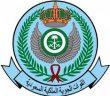 القوات الجوية تعلن وظائف مدنية فنية على برنامج التشغيل وصيانة العربات