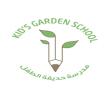 مؤسسة حديقة الطفل تعلن وظائف نسائية بالرياض