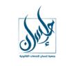 جمعية إحسان بالرياض تعلن وظائف إدارية وقانونية للجنسين