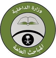 رئاسة أمن الدولة تعلن نتائج القبول المبدئي للرتب العسكرية
