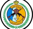 53 وظيفة على بند الوظائف المؤقتة بالمديرية العامة لحرس الحدود