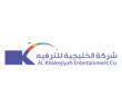 الخليجية للترفيه توفر وظائف إدارية شاغرة للنساء