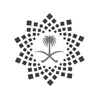 برنامج خدمة ضيوف الرحمن يعلن وظائف شاغرة لحملة البكالريوس
