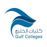 كليات الخليج بمحافظة حفر الباطن تعلن وظائف شاغرة بنظام التعاقد
