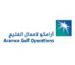 شركة أرامكو لأعمال الخليج تعلن وظائف إدارية للجنسين