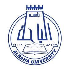 جامعة الباحة تعلن دورات تدريبية لشهر رجب