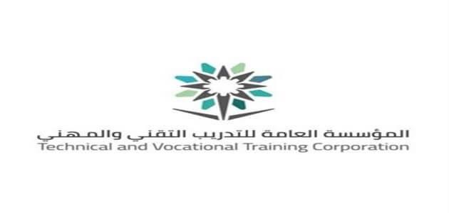 المؤسسة العامة للتدريب التقني تعلن برنامج اللغة الإنجليزية المكثف