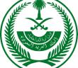وكالة وزارة الداخلية للشؤون العسكرية تعلن عن وظائف شاغرة