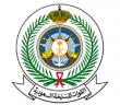 تعلن وزارة الدفاع عن رغبتها في استقطاب خريجي الكليات التقنية(الحاسب والاتصالات)  برتبة وكيل رقيب