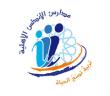 شركة الأندلس تعلن وظائف للجنسين في جدة والطائف