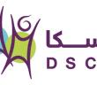 الجمعية الخيرية دسكا تعلن وظائف تعليمية وإدارية شاغرة