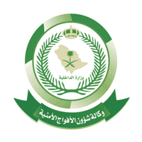 وزارة الداخلية تعلن فتح القبول على وظائف شؤون أفواج الأمنية