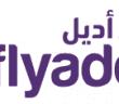 وظائف للجنسين بشركة طيران أديل في جدة