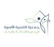 جمعية ملاذ الأسرية تعلن دورة تدريبية للتهيئة للاختبار التحصيلي