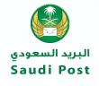 وظائف شاغرة للجنسين بمؤسسة البريد السعودي
